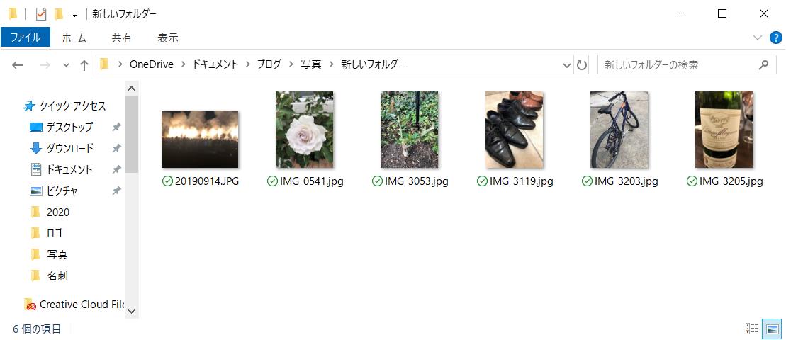 ファイル 圧縮 写真